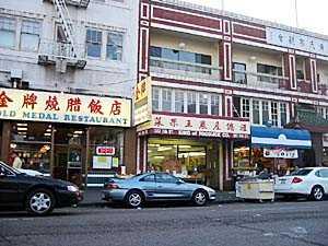 chinatown090503