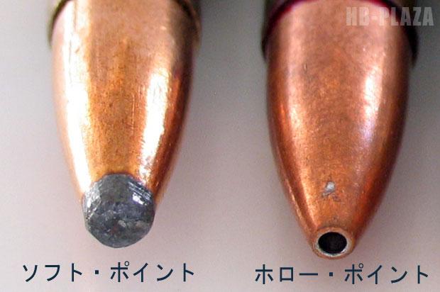 softpoint_rifle
