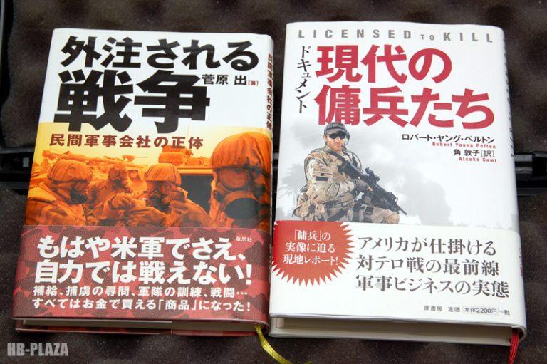 20080413books1