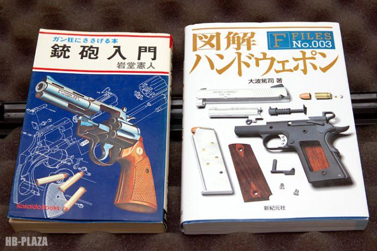 20080413books2