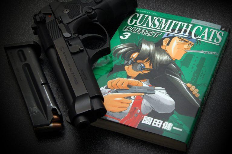 Gunsmithcats_b3_102006