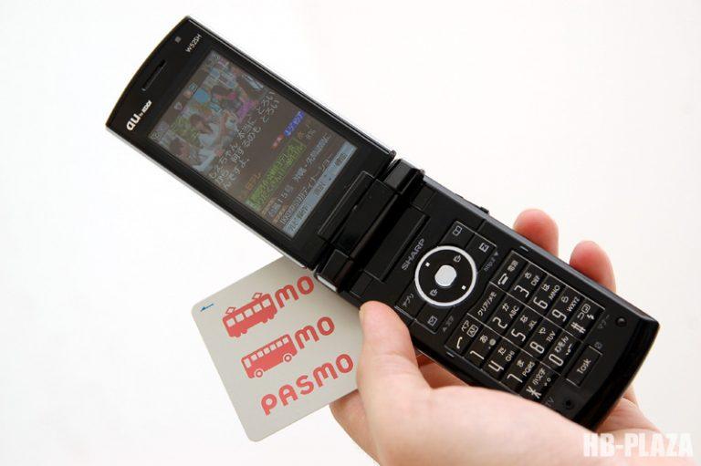 20071006pasmo