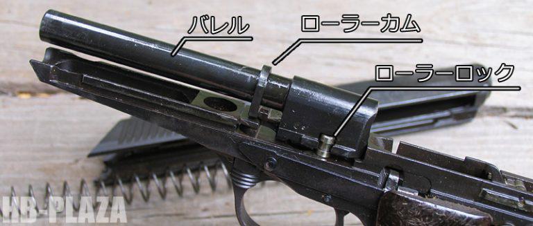 cz52frame-barrel