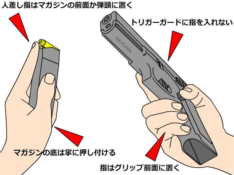 glock17reload