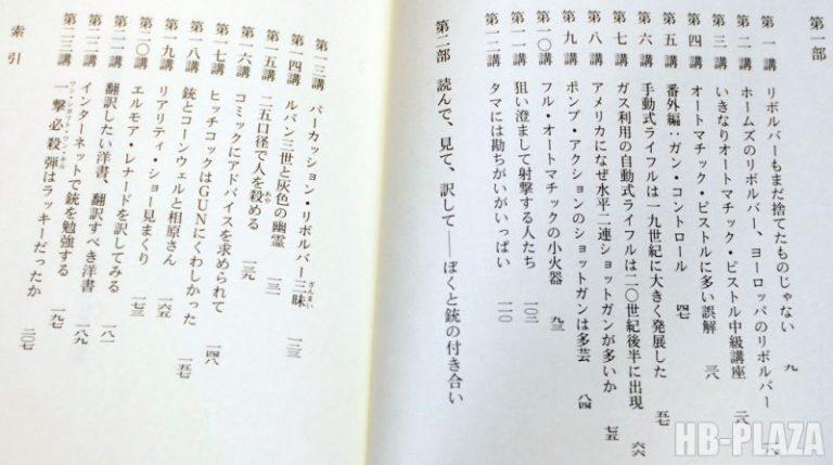 yomitoku02