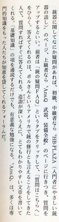 yomitoku06hbplaza